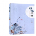 习近平认为只要哲学等文学作品做好就能让世界更好认知中国