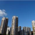 为什么说我国的房地产市场不会再出现房价疯涨的动态行情?
