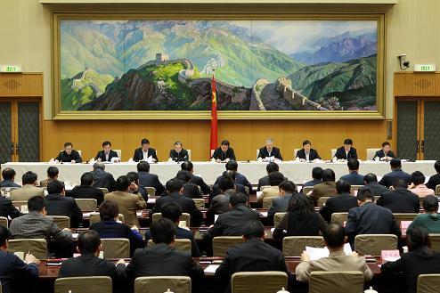 在刚刚举行的国务院常务会议上面确定下来多项民生改革措施